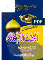 Arbaeen e imam e Hussain .pdf