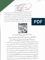 Aqeeda-Khatm-e-nubuwwat-AND -ISLAM-Pakistan-KAY-DUSHMAN 8061