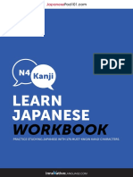 N4_Kanji