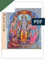 sri  rama  pooja  vidanam  in tamil pdf