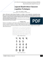 A Survey of Gujarati Handwritten Character Recognition Techniques
