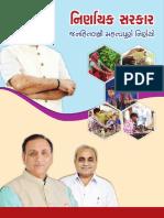 Key Decisions - Gujarat 2018
