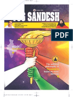 YogSandesh October Eng2010