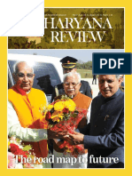 Haryana Review MARCH 2017