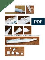 JA724Atukurikata.pdf