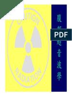 187232938.pdf