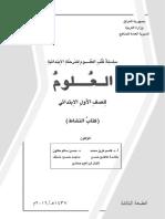 270.pdf