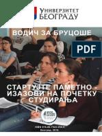 2018_Prilog_2_Vodic_za_brucose_Startujte_pametno.pdf