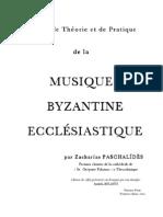 La Musique Ecclesiastique Byzantine