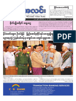 Myanma Alinn Daily_  27 Sep 2018 Newpapers.pdf