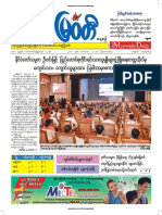 27-9-2018 Themyawadydaily+