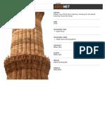 Qutb Minar Detail View of First Floor