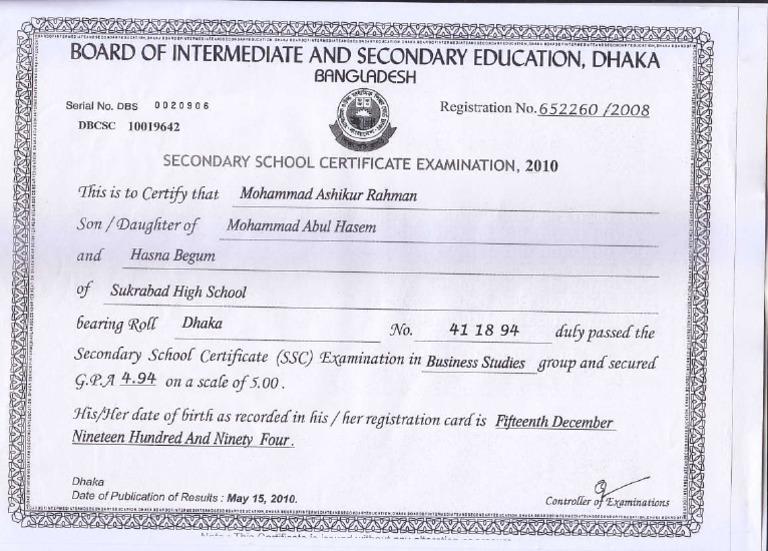 hsc certificate