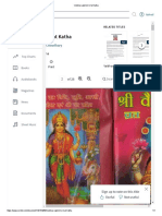 Vaibhav Lakshmi Vrat Katha.pdf