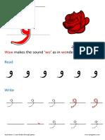 27_Waw_dot-to-dot.pdf