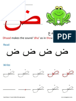 15_Dhaad_dot-to-dot.pdf