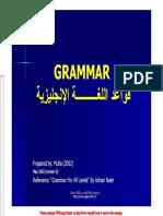 45633837-قواعد-الإنجليزية.pdf