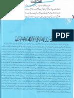 Aqeeda-Khatm-e-nubuwwat-AND -ISLAM-Pakistan-KAY-DUSHMAN 8109