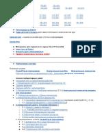 IT Essential Материалы для студентов.pdf