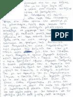 Ευχαριστήριο γράμμα για την 2η Γιορτή Μελιού