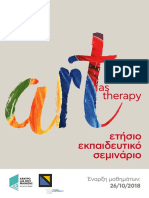Art as Therapy Leaflet