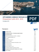 Business Plan Presentation OLP SA 20140910 VFINAL