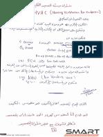 تصميم وحسابات التكييف المركزى.pdf
