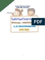 حل الواجب T306a 00966597837185 حلول واجبات T306a الجامعة العربية المفتوحة ،، مهندس * أحمد