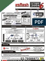 SiS Newsflash October'04 (6 Edition)