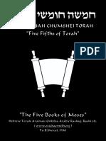 Bible Torah Hebrew Aramaic Arabic