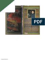 HaqeeqiIslamWaTakhleeqiIslam.pdf