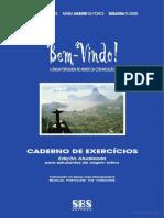 bem-vindocadernodeexerciciospublicolatino-120824164754-phpapp01.pdf