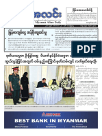 Myanma Alinn Daily_  28 Sep 2018 Newpapers.pdf