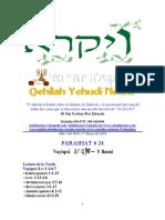 Parashat Vayiqrá # 24 Adul 6018