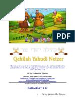 Parashat Shelaj Leka # 37 Adul 6018