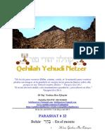 Parashat Behar #32 Adul 6018