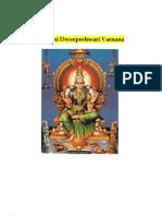 ManiDweepeshwari Stothras(Telugu)