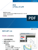 matlab basic