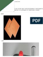 手工简单制作一个PCB板(热传)