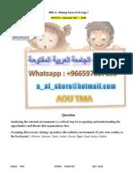 #حل b301a واجب b301a 00966597837185 حل واجبات b301a الجامعة العربية المفتوحة