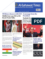 Al-Sahawat Times - ISSUE 3882