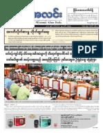 Myanma Alinn Daily_  29 Sep 2018 Newpapers.pdf
