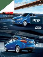Buy Tata Zest – Best Sedan Car in Nepal by Tata Motors