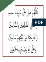 Shalawat Asyghil