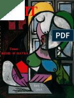 Žene-i-nauka-Treći-broj-Časopisa-KULT.pdf