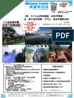 CJCB06_JUL.pdf