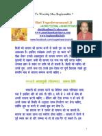 MahavidyaShriBaglamukhiSadhanaAurSiddhi.pdf