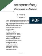 LALITA SAHASRANAM 1008 Sanskrit.pdf