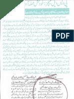 Aqeeda-Khatm-e-nubuwwat-AND -ISLAM-Pakistan-KAY-DUSHMAN  8196