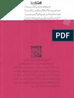 Aqeeda-Khatm-e-nubuwwat-AND ISLAM SAY DOOR MUSLIMAN 8223